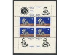 1971 - ROMANIA - APOLLO 14 - FOGLIETTO NUOVO - LOTTO/29342