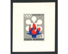 1971 - ROMANIA - OLIMPIADI DI SAPPORO - FOGLIETTO NUOVO - LOTTO/29344