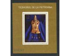 1973 - ROMANIA - TESORI DI PIETROASA - FOGLIETTO NUOVO - LOTTO/29347