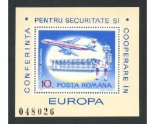 1977 - ROMANIA - COOPERAZIONE EUROPEA - FOGLIETTO NUOVO - LOTTO/293