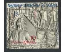 1977 - ROMANIA - NAVIGAZIONE SUL DANUBIO - FOGLIETTO NUOVO - LOTTO/29350
