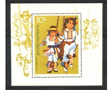 1977 - ROMANIA - DANZE  POPOLARI - FOGLIETTO NUOVO - LOTTO/29351