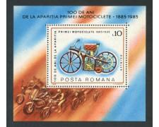 1985 - ROMANIA - CENTENARIO MOTOCICLETTA - FOGLIETTO NUOVO - LOTTO/29357