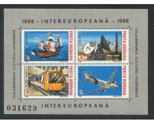1985 - ROMANIA - COLLABORAZIONE INTEREUROPEA - FOGLIETTO NUOVO - LOTTO/29358