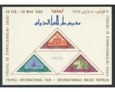 1962 - LIBIA - 1° FIERA DI TRIPOLI - FOGLIETTO NUOVO - LOTTO/29366