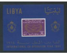 1965 - LIBIA - COOPERAZIONE INTERNAZIONALE - FOGLIETTO NUOVO - LOTTO/29367