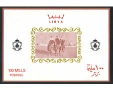 1966 - LIBIA - I TUAREGH - FOGLIETTO NUOVO - LOTTO/29369