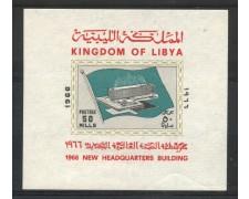 1966 - LIBIA - INAUGURAZUINE SEDE O.M.S. - FOGLIETTO NUOVO - LOTTO/29370