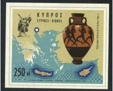 1966 - CIPRO - GIOCHI DEL MEDITERRANEO - FOGLIETTO NUOVO - LOTTO/29386