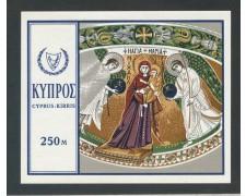 1969 - CIPRO - NATALE PITTURE SACRE - FOGLIETTO NUOVO - LOTTO/29388