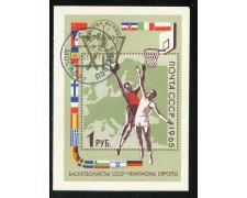 1965 - RUSSIA - CAMPIONATO DI PALLACANESTRO - FOGLIETTO USATO - LOTTO/29406