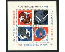 1966 - RUSSIA - VITTORIE SPORTIVE - FOGLIETTO USATO - LOTTO/29407
