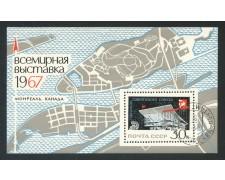 1967 - RUSSIA - ESPOSIZIONE DI MONTREAL - FOGLIETTO USATO - LOTTO/29408