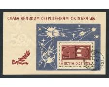 1967 - RUSSIA - 50° DELLA RIVOLUZIONE - FOGLIETTO USATO - LOTTO/29409