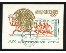 1968 - RUSSIA - OLIMPIADI DEL MESSICO - FOGLIETTO USATO - LOTTO/29410