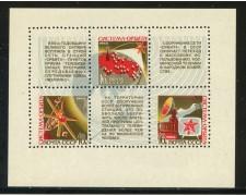 1968 - RUSSIA - SISTEMA ORBITA - FOGLIETTO NUOVO - LOTTO/29411
