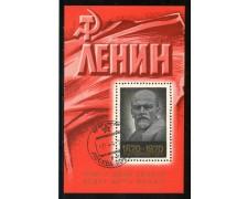 1970 - RUSSIA - CENTENARIO DI LENIN - FOGLIETTO USATO - LOTTO/29416