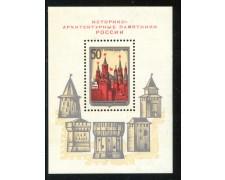 1971 - RUSSIA - MONUMENTI STORICI CREMLINO - FOGLIETTO NUOVO - LOTTO/29420