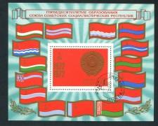 1972 - RUSSIA - REPUBBLICHE SOCIALISTE - FOGLIETTO USATO - LOTTO/29423