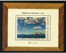 1972 - RUSSIA - DIPINTO DI A.A. RYLOW - FOGLIETTO NUOVO - LOTTO/29424