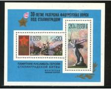 1973 - RUSSIA - BATTAGLIA DI STALINGRADO - FOGLIETTO NUOVO - LOTTO/29425