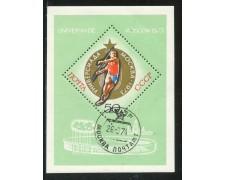 1973 - RUSSIA - UNIVERSIADI  - FOGLIETTO USATO - LOTTO/29426