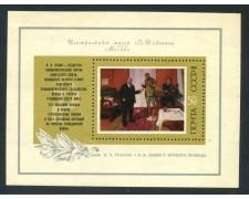 1974 - RUSSIA - QUADRO DEL MUSEO DI LENIN - FOGLIETTO NUOVO - LOTTO/29427