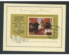 1974 - RUSSIA - QUADRO DEL MUSEO DI LENIN - FOGLIETTO USATO - LOTTO/29427U