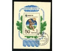 1974 - RUSSIA - EXPO 1974 - FOGLIETTO USATO - LOTTO/29428