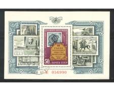 1974 - RUSSIA - 3° CONGRESSO SOCIETA' FILATELICA - FOGLIETTO USATO - LOTTO/29429
