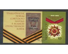 1975 - RUSSIA - 30° ANNIVERSARIO DELLA VITTORIA - FOGLIETTO USATO - LOTTO/29431