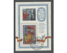1975 - RUSSIA - 30° ANNIVERSARIO DELLA VITTORIA SOZPHILEX- FOGLIETTO USATO - LOTTO/29432