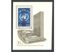 1975 - RUSSIA - 30° ANNIVERSARIO ONU - FOGLIETTO USATO - LOTTO/29433