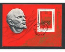 1976 - RUSSIA - 25° CONGRESSO DEL PARTITO - FOGLIETTO USATO - LOTTO/29438
