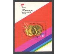 1976 - RUSSIA - MEDAGLIE OLIMPICHE - FOGLIETTO NUOVO - LOTTO/29439