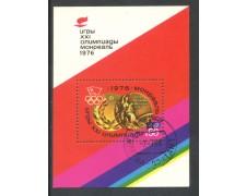 1976 - RUSSIA - MEDAGLIE OLIMPICHE - FOGLIETTO USATO - LOTTO/29439U