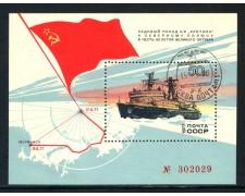 1977 - RUSSIA - SPEDIZIONE AL POLO NORD - FOGLIETTO USATO - LOTTO/29442