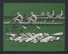 1978 - RUSSIA - PREOLIMPICA DI MOSCA - FOGLIETTO USATO - LOTTO/29444