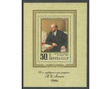 1978 - RUSSIA - ANNIVERSARIO DI LENIN - FOGLIETTO NUOVO - LOTTO/29445