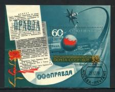 1978 - RUSSIA - 60° PRAVDA - FOGLIETTO USATO - LOTTO/29448