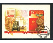 1979 - RUSSIA - CONGRESSO D'AGRICOLTURA - FOGLIETTO USATO - LOTTO/29449