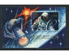 1980 - RUSSIA - I° PASSEGGIATA NELLO SPAZIO - FOGLIETTO USATO - LOTTO/29450