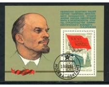 1981 - RUSSIA - 26° CONGRESSO DEL PARTITO - FOGLIETTO USATO - LOTTO/29451