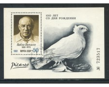 1981 - RUSSIA - CENTENARIO DI P. PICASSO - FOGLIETTO USATO - LOTTO/29454