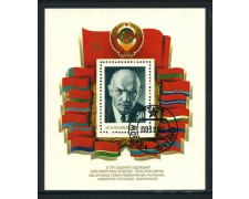 1982 - RUSSIA - 60° ANNIVERSARIO U.R.S.S. - FOGLIETTO USATO - LOTTO/29457