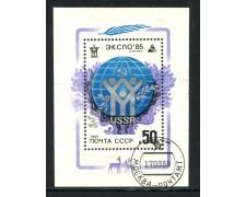 1985 - RUSSIA - ESPOSIZIONE INTERNAZIONALE - FOGLIETTO USATO - LOTTO/29459