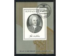 1985 - RUSSIA - J.S.BACH - FOGLIETTO USATO - LOTTO/29460
