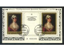 1985 - RUSSIA - QUADRO DEL PITTORE GOYA - USATI - LOTTO/29461