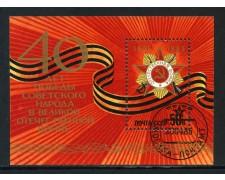 1985 - RUSSIA - VITTORIA SUL FASCISMO - FOGLIETTO USATO - LOTTO/29462