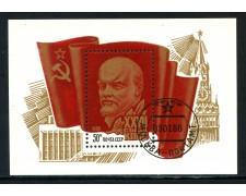 1986 - RUSSIA - 27° CONGRESSO DEL PARTITO - FOGLIETTO USATO - LOTTO/29463